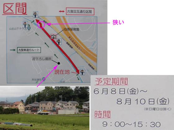 https://blog-001.west.edge.storage-yahoo.jp/res/blog-fe-4e/bazu55555/folder/109946/43/33576143/img_1_m?1529233974