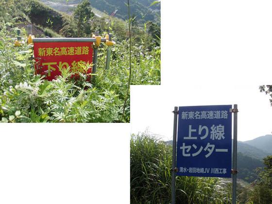 https://blog-001.west.edge.storage-yahoo.jp/res/blog-fe-4e/bazu55555/folder/109946/43/33576143/img_5_m?1529233974