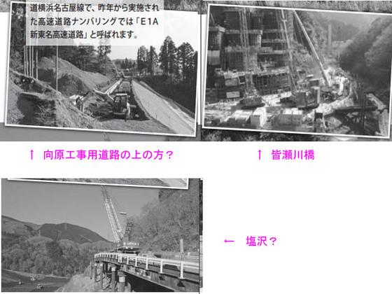 https://blog-001.west.edge.storage-yahoo.jp/res/blog-fe-4e/bazu55555/folder/109946/71/33576471/img_2_m?1529249130