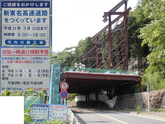 https://blog-001.west.edge.storage-yahoo.jp/res/blog-fe-4e/bazu55555/folder/109946/71/33576471/img_4_m?1529249130