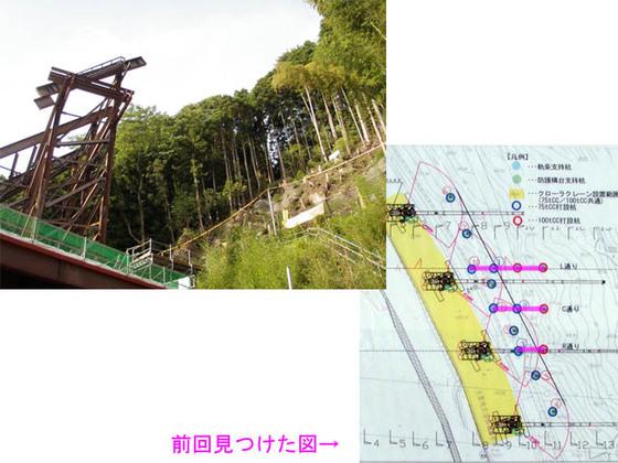 https://blog-001.west.edge.storage-yahoo.jp/res/blog-fe-4e/bazu55555/folder/109946/71/33576471/img_5_m?1529249130