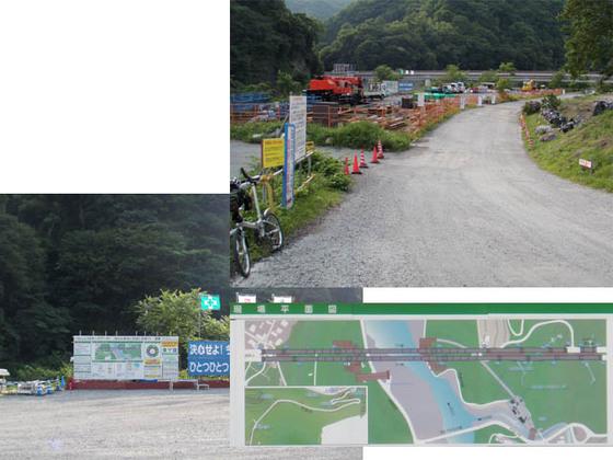 https://blog-001.west.edge.storage-yahoo.jp/res/blog-fe-4e/bazu55555/folder/109946/71/33576471/img_8_m?1529249130