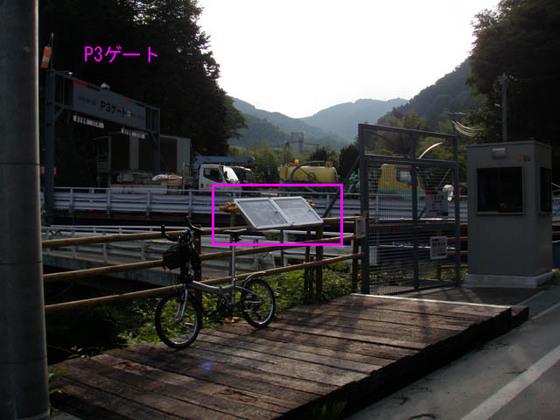https://blog-001.west.edge.storage-yahoo.jp/res/blog-fe-4e/bazu55555/folder/109946/71/33576471/img_12_m?1529249130
