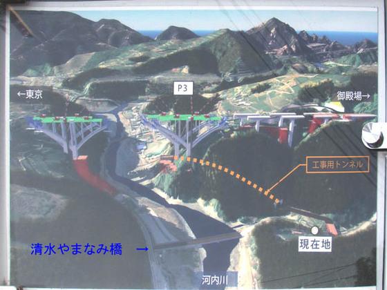 https://blog-001.west.edge.storage-yahoo.jp/res/blog-fe-4e/bazu55555/folder/109946/71/33576471/img_13_m?1529249130