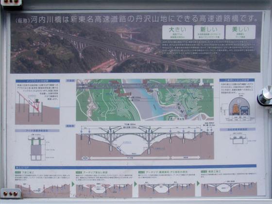 https://blog-001.west.edge.storage-yahoo.jp/res/blog-fe-4e/bazu55555/folder/109946/71/33576471/img_14_m?1529249130