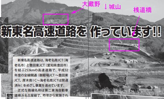 https://blog-001.west.edge.storage-yahoo.jp/res/blog-fe-4e/bazu55555/folder/109946/71/33576471/img_1_m?1529249130