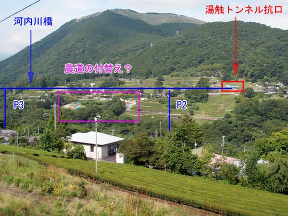 https://blog-001.west.edge.storage-yahoo.jp/res/blog-fe-4e/bazu55555/folder/109946/94/33576794/img_10_m?1529392087