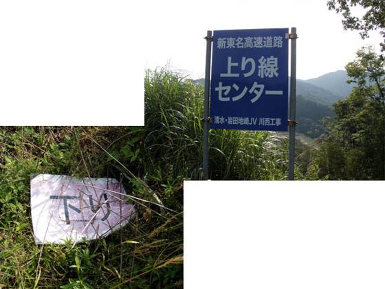 https://blog-001.west.edge.storage-yahoo.jp/res/blog-fe-4e/bazu55555/folder/109946/94/33576794/img_14_m?1529392087