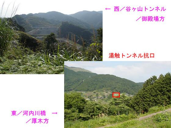 https://blog-001.west.edge.storage-yahoo.jp/res/blog-fe-4e/bazu55555/folder/109946/94/33576794/img_15_m?1529392087