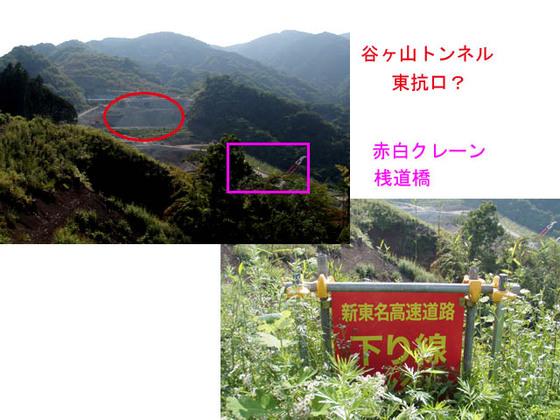 https://blog-001.west.edge.storage-yahoo.jp/res/blog-fe-4e/bazu55555/folder/109946/94/33576794/img_16_m?1529392087