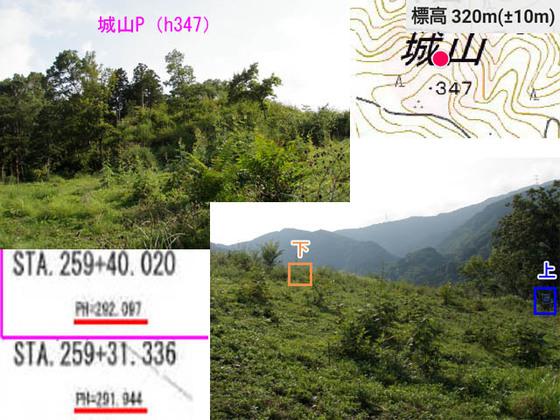 https://blog-001.west.edge.storage-yahoo.jp/res/blog-fe-4e/bazu55555/folder/109946/94/33576794/img_17_m?1529392087