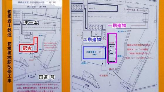 https://blog-001.west.edge.storage-yahoo.jp/res/blog-fe-4e/bazu55555/folder/109946/85/33583785/img_3_m?1529853127