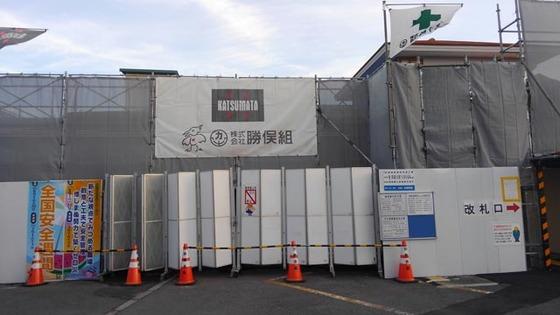 https://blog-001.west.edge.storage-yahoo.jp/res/blog-fe-4e/bazu55555/folder/109946/85/33583785/img_6_m?1529853127