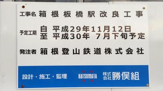 https://blog-001.west.edge.storage-yahoo.jp/res/blog-fe-4e/bazu55555/folder/109946/85/33583785/img_8_m?1529853127