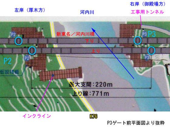https://blog-001.west.edge.storage-yahoo.jp/res/blog-fe-4e/bazu55555/folder/109946/09/33605009/img_7_m?1531867323