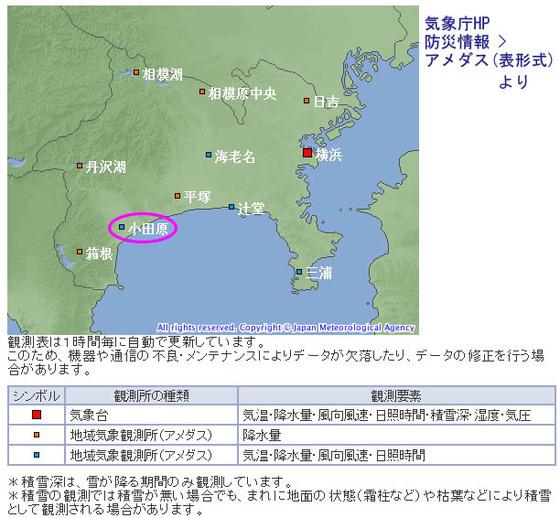 https://blog-001.west.edge.storage-yahoo.jp/res/blog-fe-4e/bazu55555/folder/109946/86/33606886/img_20_m?1532044279