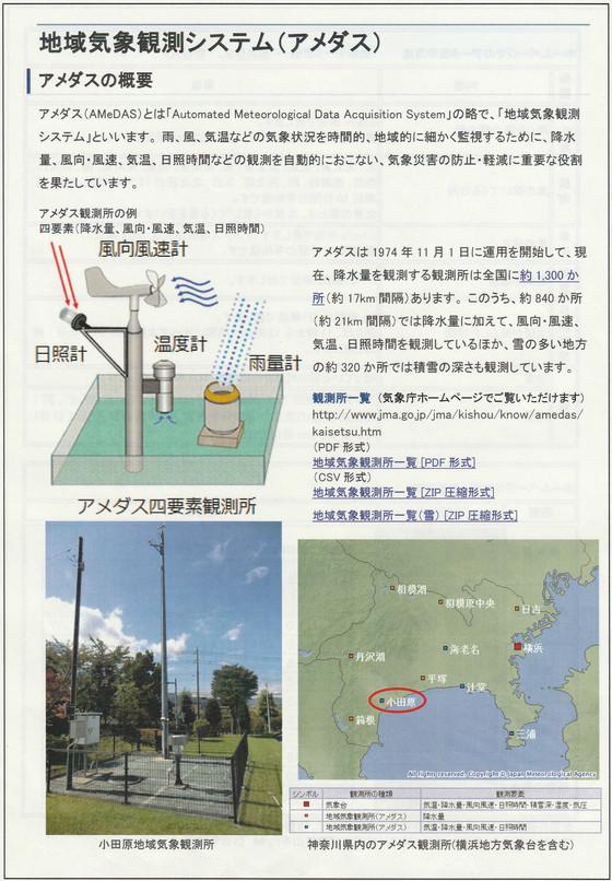 https://blog-001.west.edge.storage-yahoo.jp/res/blog-fe-4e/bazu55555/folder/109946/86/33606886/img_27_m?1532044279