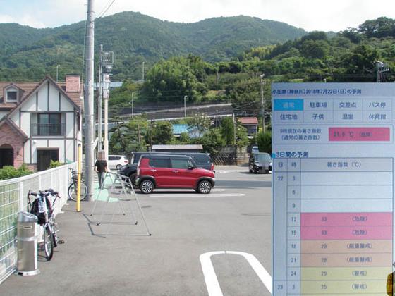 https://blog-001.west.edge.storage-yahoo.jp/res/blog-fe-4e/bazu55555/folder/109946/51/33609251/img_0_m?1532258106