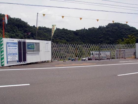 https://blog-001.west.edge.storage-yahoo.jp/res/blog-fe-4e/bazu55555/folder/109946/02/33609402/img_0_m?1532265811