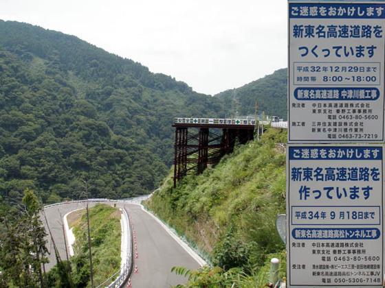 https://blog-001.west.edge.storage-yahoo.jp/res/blog-fe-4e/bazu55555/folder/109946/02/33609402/img_1_m?1532265811