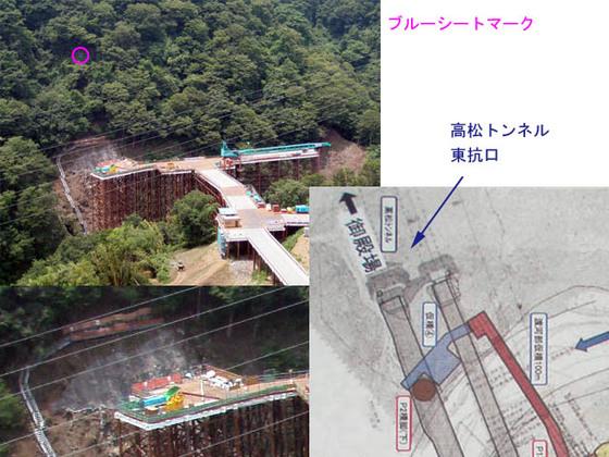 https://blog-001.west.edge.storage-yahoo.jp/res/blog-fe-4e/bazu55555/folder/109946/02/33609402/img_4_m?1532265811