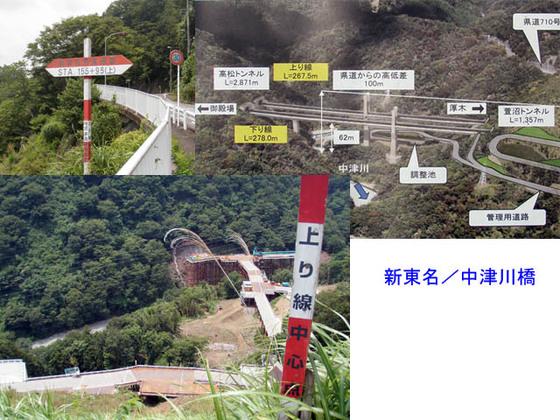 https://blog-001.west.edge.storage-yahoo.jp/res/blog-fe-4e/bazu55555/folder/109946/02/33609402/img_7_m?1532265811