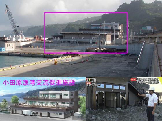 https://blog-001.west.edge.storage-yahoo.jp/res/blog-fe-4e/bazu55555/folder/109946/86/33616086/img_16_m?1532865767