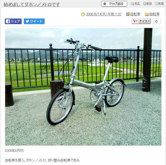 https://blog-001.west.edge.storage-yahoo.jp/res/blog-fe-4e/bazu55555/folder/1036370/01/33631801/img_0_m?1534268960