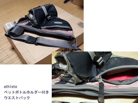 https://blog-001.west.edge.storage-yahoo.jp/res/blog-fe-4e/bazu55555/folder/688576/73/33632773/img_0_m?1534352065