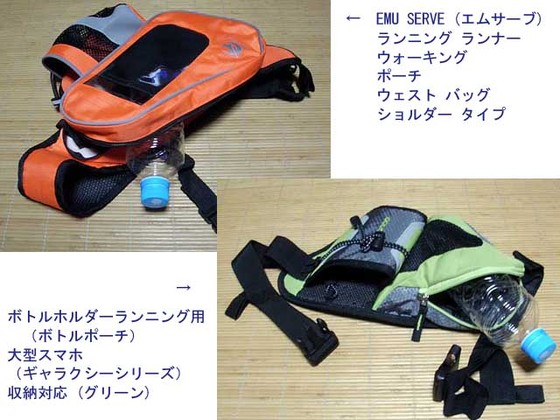 https://blog-001.west.edge.storage-yahoo.jp/res/blog-fe-4e/bazu55555/folder/688576/73/33632773/img_1_m?1534352065