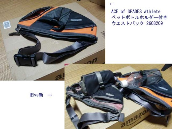 https://blog-001.west.edge.storage-yahoo.jp/res/blog-fe-4e/bazu55555/folder/688576/73/33632773/img_2_m?1534352065