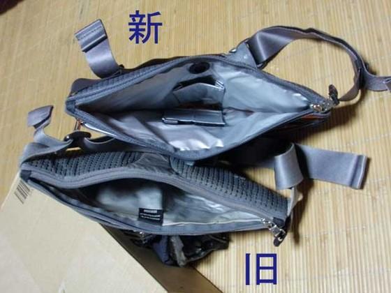 https://blog-001.west.edge.storage-yahoo.jp/res/blog-fe-4e/bazu55555/folder/688576/73/33632773/img_3_m?1534352065