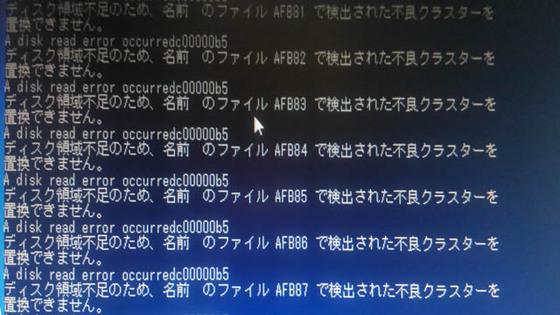 https://blog-001.west.edge.storage-yahoo.jp/res/blog-fe-4e/bazu55555/folder/1036370/93/33637993/img_0_m?1534807263