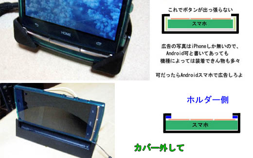 https://blog-001.west.edge.storage-yahoo.jp/res/blog-fe-4e/bazu55555/folder/688576/74/33638574/img_1_m?1534851064