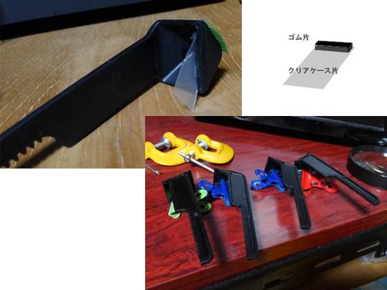 https://blog-001.west.edge.storage-yahoo.jp/res/blog-fe-4e/bazu55555/folder/688576/74/33638574/img_3_m?1534851064