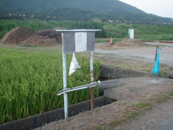 https://blog-001.west.edge.storage-yahoo.jp/res/blog-fe-4e/bazu55555/folder/109946/92/33639692/img_4_m?1534935209