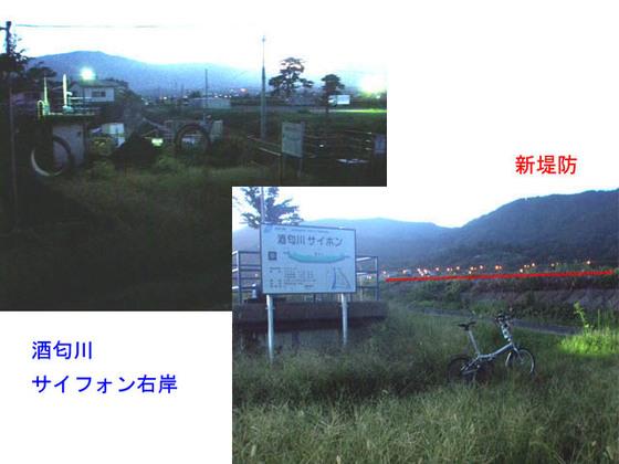 https://blog-001.west.edge.storage-yahoo.jp/res/blog-fe-4e/bazu55555/folder/109946/92/33639692/img_6_m?1534935209
