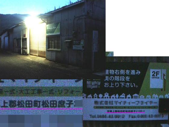 https://blog-001.west.edge.storage-yahoo.jp/res/blog-fe-4e/bazu55555/folder/109946/92/33639692/img_9_m?1534935209