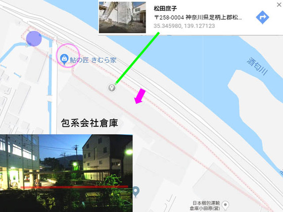 https://blog-001.west.edge.storage-yahoo.jp/res/blog-fe-4e/bazu55555/folder/109946/92/33639692/img_11_m?1534935209