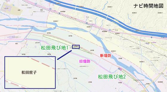 https://blog-001.west.edge.storage-yahoo.jp/res/blog-fe-4e/bazu55555/folder/109946/92/33639692/img_12_m?1534935209