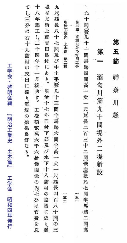 https://blog-001.west.edge.storage-yahoo.jp/res/blog-fe-4e/bazu55555/folder/109946/92/33639692/img_18_m?1534935209