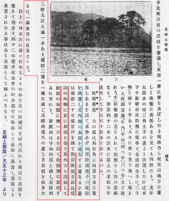https://blog-001.west.edge.storage-yahoo.jp/res/blog-fe-4e/bazu55555/folder/109946/92/33639692/img_19_m?1534935209