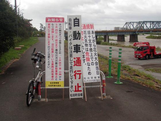 https://blog-001.west.edge.storage-yahoo.jp/res/blog-fe-4e/bazu55555/folder/109946/57/33642257/img_3_m?1535169024
