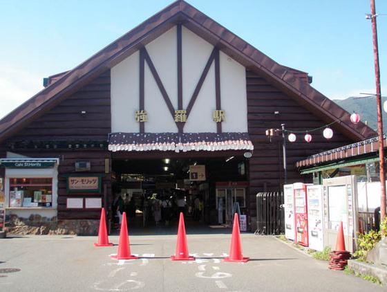 https://blog-001.west.edge.storage-yahoo.jp/res/blog-fe-4e/bazu55555/folder/109946/15/33643815/img_0_m?1535303839