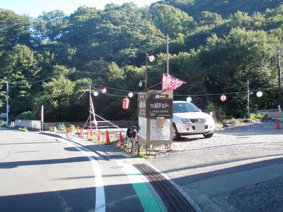 https://blog-001.west.edge.storage-yahoo.jp/res/blog-fe-4e/bazu55555/folder/109946/15/33643815/img_1_m?1535303839