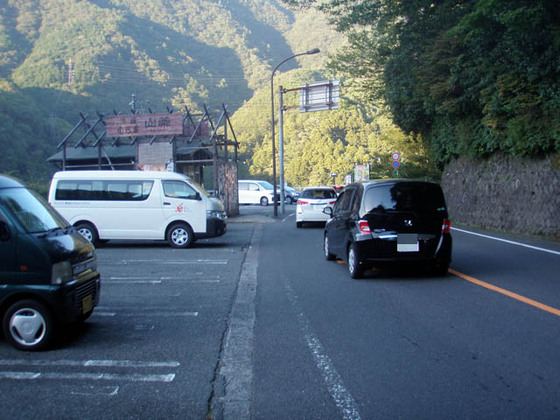 https://blog-001.west.edge.storage-yahoo.jp/res/blog-fe-4e/bazu55555/folder/109946/15/33643815/img_3_m?1535303839