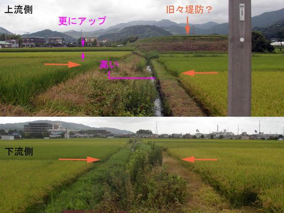 https://blog-001.west.edge.storage-yahoo.jp/res/blog-fe-4e/bazu55555/folder/1150243/46/33644046/img_3_m?1566000151