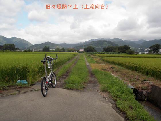 https://blog-001.west.edge.storage-yahoo.jp/res/blog-fe-4e/bazu55555/folder/1150243/46/33644046/img_8_m?1566000151
