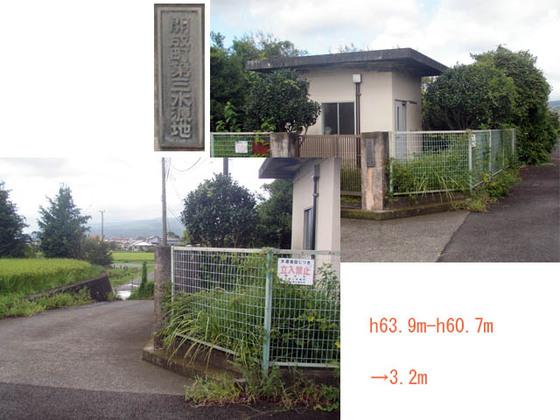 https://blog-001.west.edge.storage-yahoo.jp/res/blog-fe-4e/bazu55555/folder/1150243/46/33644046/img_11_m?1566000151