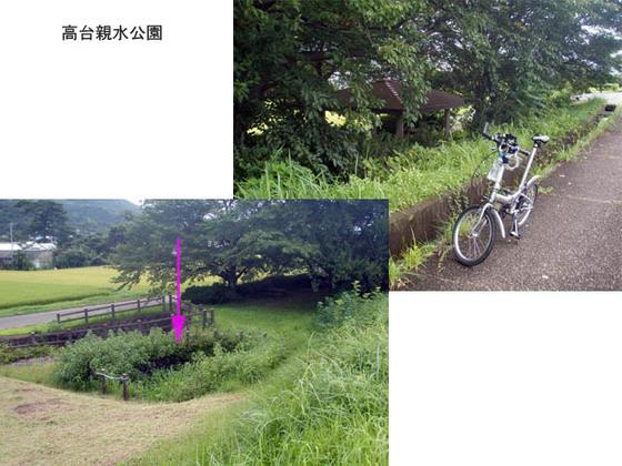 https://blog-001.west.edge.storage-yahoo.jp/res/blog-fe-4e/bazu55555/folder/1150243/46/33644046/img_13_m?1566000151